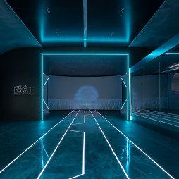 吾索作品|鄂尔多斯现代能源展示中心项目_1599117691_4251256