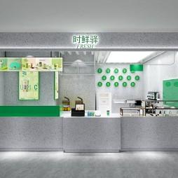 果茶饮品店设计_1599707321_4257918