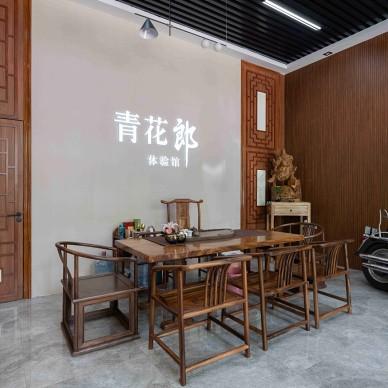 中式之韵:郎酒之醇,香溢满室_1599911727_4260820