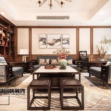 240㎡新中式 让岁月留香来日可期_1600140036_4262584