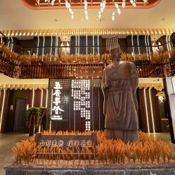 邯郸五谷丰登餐饮饭店设计    陈超设计_1600245784_4263933