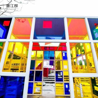 一百年 , 一百扇窗. 公共艺术装置展_4264803