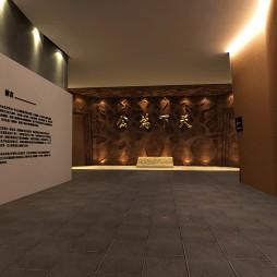 荆州中山公园中山纪念堂_1600351015_4266022