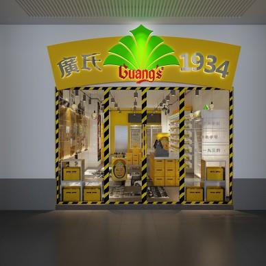 广式菠萝啤 1934 北京路 饮品饮料店_1602036839_4280080