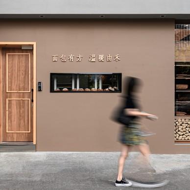 禾面包-与咖啡为一体的面包店_1602433136_4283743