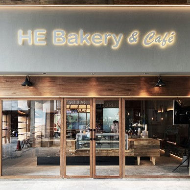 禾面包-与咖啡为一体的面包店_4283754