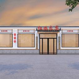 中餐厅-红楼家宴-家常水饺_1603152224_4291398