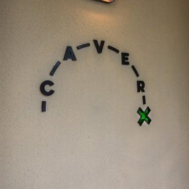 caver精酿酒吧_1603258214_4293072