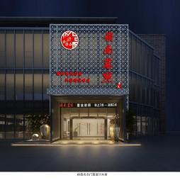 岭南茗点·中餐厅_1603281893_4293803