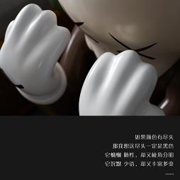 东荷逸品新作丨黑暗骑士_1603331962