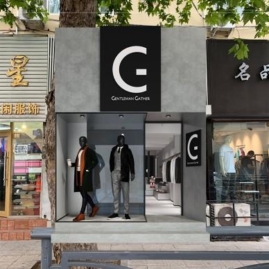 Gentleman Gather男装店_1603359455