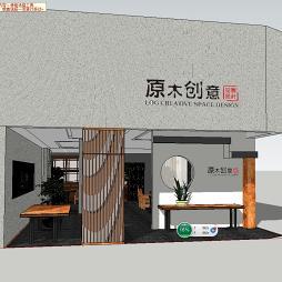 深圳宝安区原木创意展厅设计_1603361892_4295148