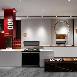 墨研汉道 | 火星人 定义理想厨房温度_1603439855