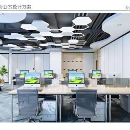 极简现代办公空间设计方案_1603444946