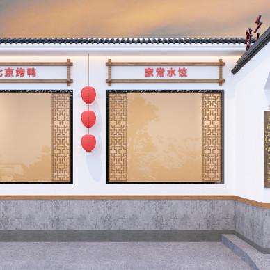 中餐厅-红楼家宴-家常水饺_4297438