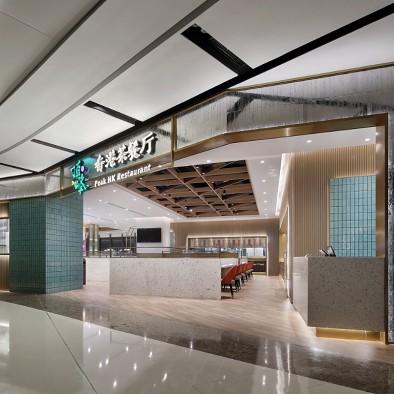 """港式茶餐厅的又一个""""顶峰""""设计!"""