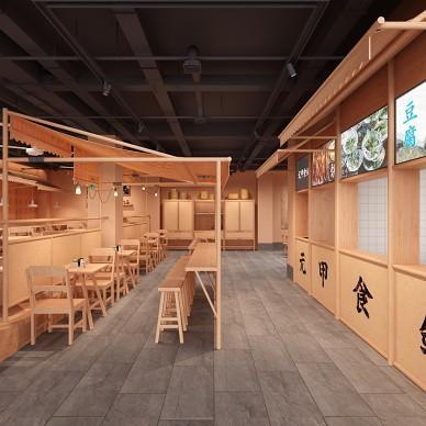 童年记忆里的餐厅-元甲餐厅设计_1606694205_4328965