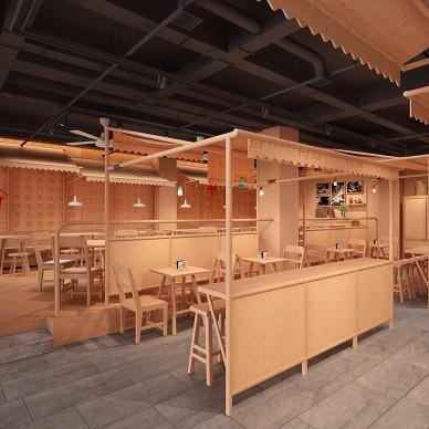 童年记忆里的餐厅-元甲餐厅设计_1606694206_4328966