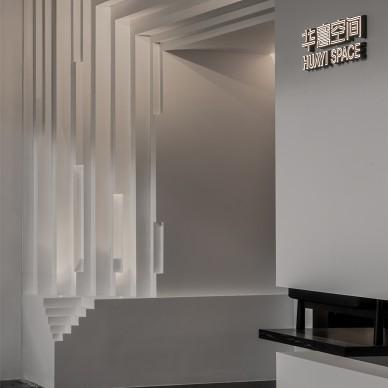 最in家居馆,半墙设计、镜像交错...._1607073229_4333421