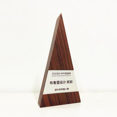 布鲁盟设计邦邦荣获2020设计年度人物奖_1607665241_4337473