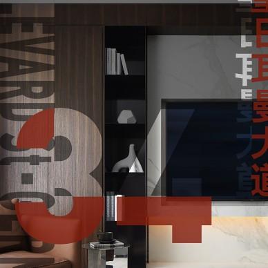  谦禾空间设计 圣日尔曼大道34号_1608100555_4340850