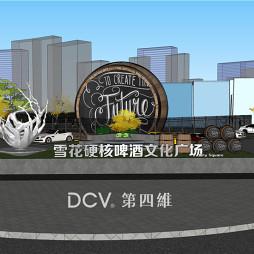 西安-雪花啤酒文旅基地开发建设设计(二)_1608186308_4341824