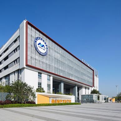 深圳九度设计丨佛山梅沙双语学校_1609219951