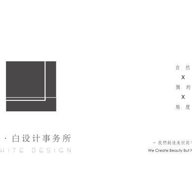 家承载的成长——简白设计事务所_1610275714_4360185