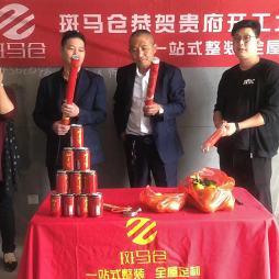 八都上海城128平现代简约风格案例_4368678