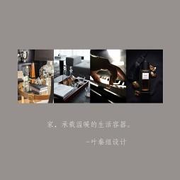 叶秦设计   家,承载温暖的生活容器_1614418334_4386293