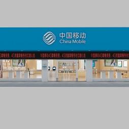 中国移动形象设计_1614531052_4387173