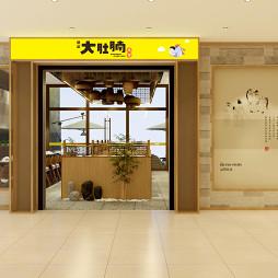 淄博早餐店快餐店包子店粥铺装修设计公司_1614742241_4388602