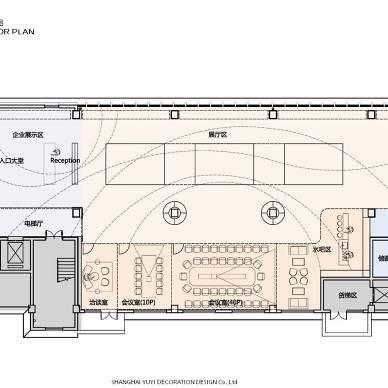 艾科印刷总部办公楼_1614756348