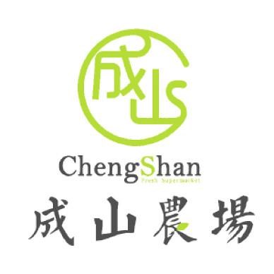 """西安""""最美菜市""""—成山农场「壹致设计」_1616385210_4402221"""