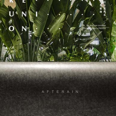 一间会呼吸的雨林餐厅Afterain_1617934075_4415623