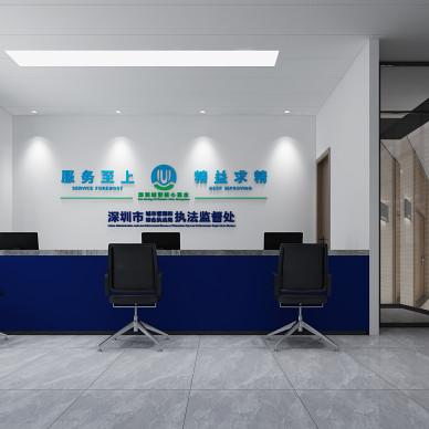 【宏创艺泽· 办公】执法大队办公室_1618043175