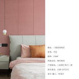 130m2的现代风兜下一个粉红色回忆_1618117921_4418049