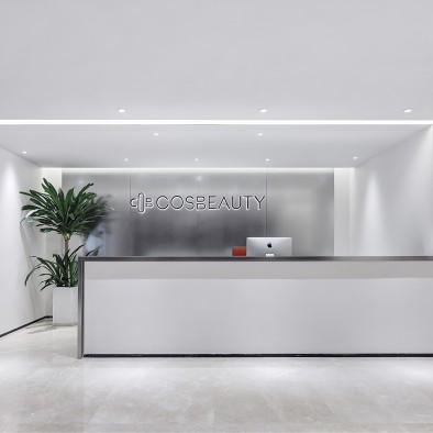 可思美 COSBEAUTY OFFICE