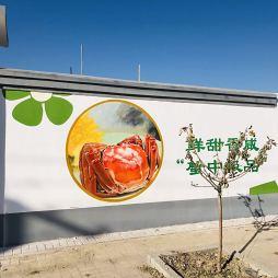 重庆农村文化墙案例分享_1618416617_4420744