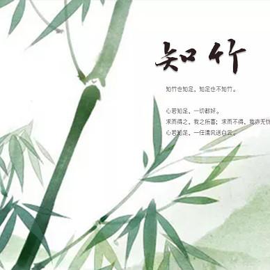 【知竹】打造旧房78方两房小而美的家_1619089612_4427822