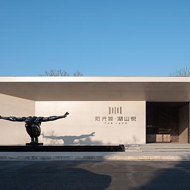 阳光城·湖山悦:与自然交融,与艺术相契_1619489608_4431233