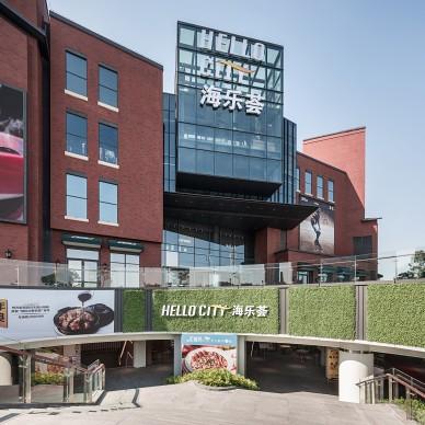 广州海乐荟:以现代设计思维打造商业新体验_1620638194_4439524