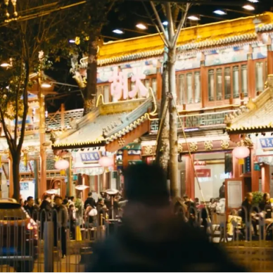 """从簋街""""长出来""""的京城名餐厅_1620644604"""