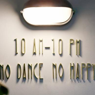 400㎡现代芭蕾舞蹈工作室_1621325014_4446007