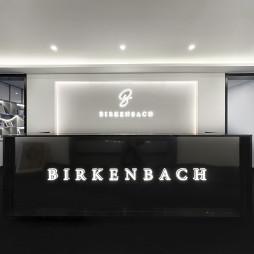 办公空间 | BIRKENBACH办公室_1621394491_4446364