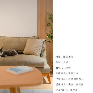 两人两猫の日式家,承重梁一招隐形