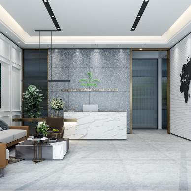 越南E-LONG办公楼_1622112536_4453427