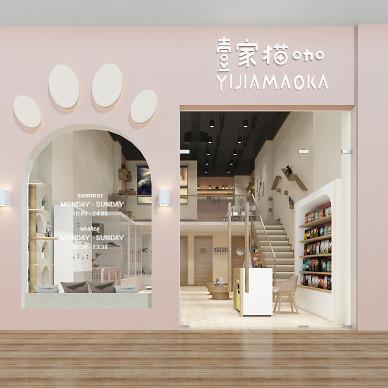 淄博猫咖设计宠物店宠物猫狗猫咪乐园设计_1622631254_4457796