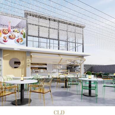 虎门KK花园餐厅_1622952831_4459910