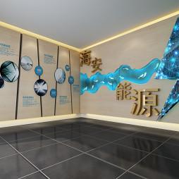 【展示展览】综合能源展厅_1622969367_4460053